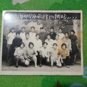 郯城六十年代合影老照片一张!