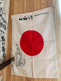喜峰口战役后,日寇为了庆祝占领在刺刀旗上所绘制的长城图案,也是日寇侵华的一个见证。此面国旗为日本回流品保真保老 铭记历史勿忘国耻
