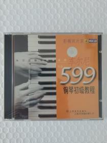 车尔尼599钢琴初级教程 2VCD