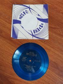 小薄膜唱片:张薇电吉他独奏-1张2面