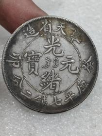 老银元。。。。。。。,