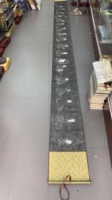 拓片 长度4米多的罗汉 拓片 旧拓新裱 上海邮寄