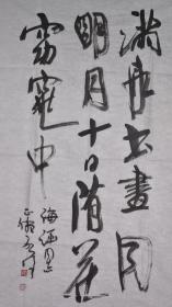 魏启后1-2129