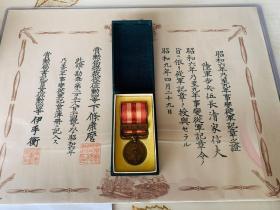 918事变从军记章成套包括徽章证书,侵华铁证。