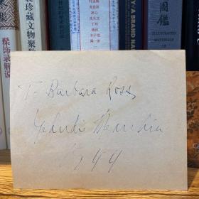 小提琴家 梅纽因 亲笔签赠 卡片一张 送给芭芭拉 罗斯,签于1944年