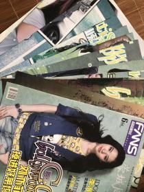 刘亦菲封面杂志彩页20页内容合售