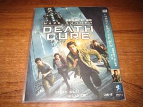 DVD  D9 移动迷宫3:死亡解药 Maze Runner: The Death Cure   迪伦·奥布莱恩  卡雅·斯考达里奥  中文字幕