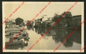 1915年民国初年江苏南京城墙、秦淮河畔街道、夫子庙等4张