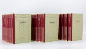 网格—外国文学名著丛书—人民文学出版社(全套  全是一版一印 精装 目前出版了 22种共27本  ) Y