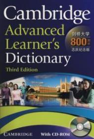 正版二手 Cambridge Advanced Learner's Dictionary(Third Edition) Cambridge University Press 无出版社信息 9780521740586