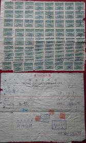 ax0887民38年順泰五金號發票,背貼收割圖金元印花稅票2角102枚