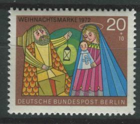 德国邮票 西柏林 1972年 社会福利基金 圣诞节附捐 圣家族 1全新