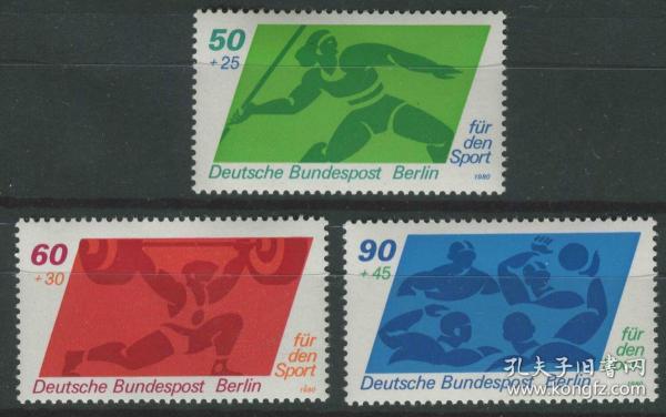 德國郵票 西柏林 1980年 體育運動附捐 標槍舉重水球 3全新