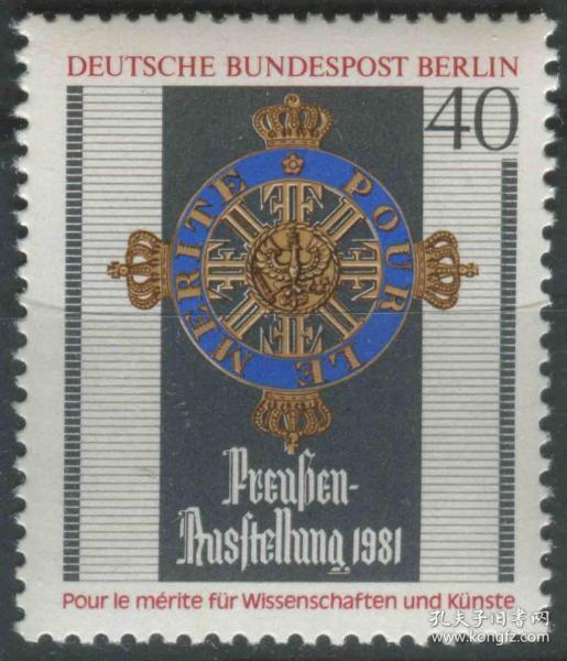 德國郵票 西柏林 1981年 普魯士展覽會榮譽勛章 1全新