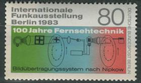 德國郵票 西柏林  1984年 國際廣播電視展覽 柏林 1全新