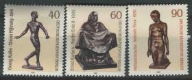 德國郵票 西柏林 1981年 20世紀現代雕塑 3全新