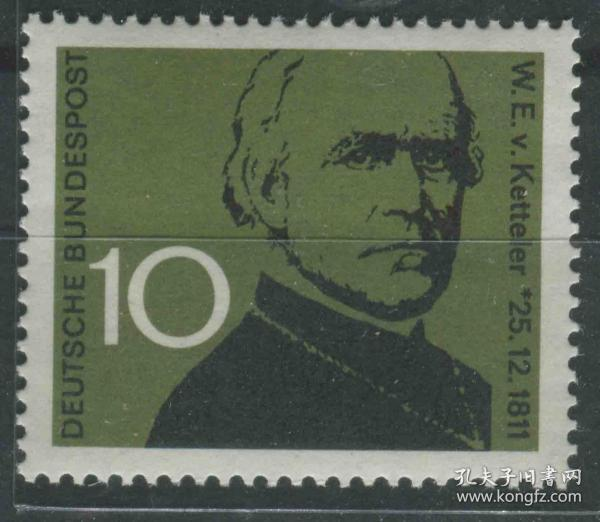 德國郵票 西德 1961年 促進社會福利的先驅克特勒男爵誕生150周年 1全新