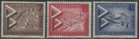 德國郵票 西柏林 1957年 國際建筑展覽會 雕刻版 3全新