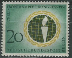 德國郵票 西柏林 1957年 第7屆世界前線戰士大會 1全新