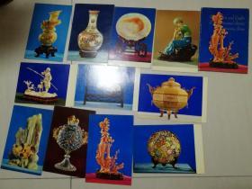 中国工艺美术明信片11张