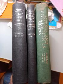 中国科学技术史(SCIENCE AND CIVILISATION IN CHINA)英文版3册合售