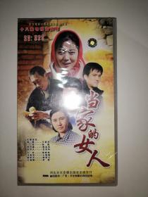 十八集电视连续剧:当家的女人 VCD 一大盒(没有拆封过)