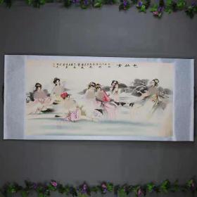 七仙女下凡圖