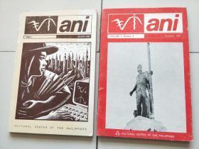 ANI1987年【1.4两本和售】见图
