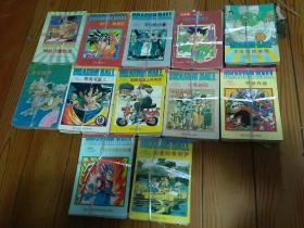 七龙珠 海南版 57本合售