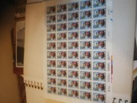 美國60美分郵票一版50張