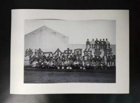原版照片:《締造一個中國的曼聯》武磊從基地開始實現自己的足球夢