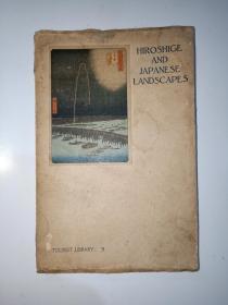 廣島與日本山水(1934年英文版)