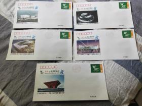 中国2010年上海世博会 1.2元--邮资封5张一套 10套起卖