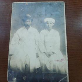 老照片,朝鮮族,11x15.5cm,