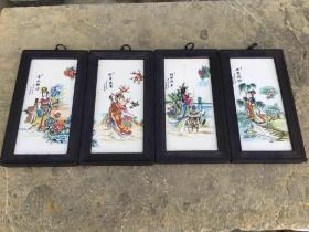 花梨木,瓷板畫一套,【四大美女】人物刻畫逼真,生動有趣,畫工精細,色彩鮮明,保存完整,擺設佳品!