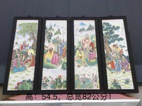 花梨木瓷板畫一套,【十八羅漢】人物刻畫逼真,生動有趣,畫工精細,色彩鮮明,保存完整,擺設佳品!