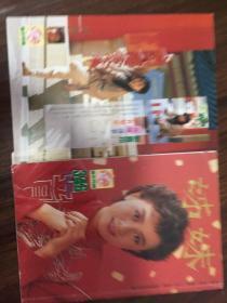 刘嘉玲 彩页 2张2面