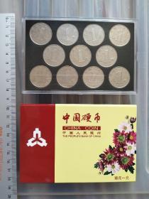 中国硬币 菊花一元 2008-2018年成盒
