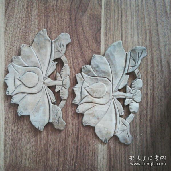 木雕花兩個