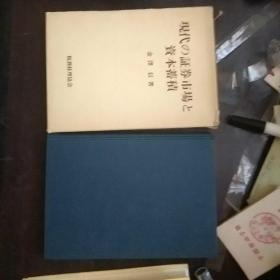 日文原版12