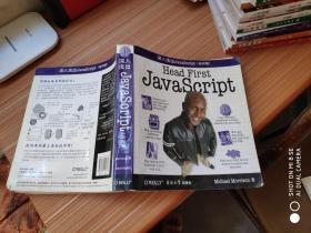 深入浅出JavaScript