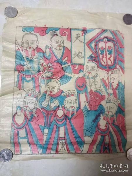 清代木板彩色套印年畫