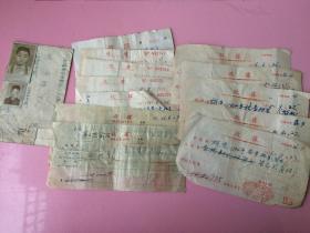 低價,50年代初,稅票87枚,貼在租金12張租金收據上。郵戳等。