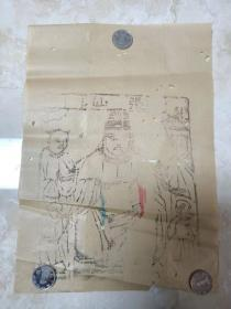 清代半印半繪年畫張仙