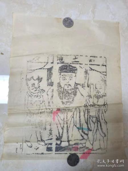 清代半印半繪年畫土地