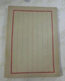 宣紙 豎格 29頁