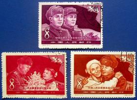 纪57,中国人民志愿军凯旋全套3张,老邮票甩卖,实拍,包真!