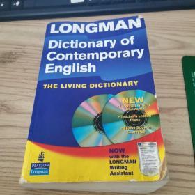朗文当代英语字典