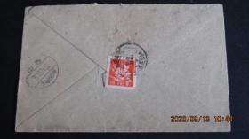 60年代 贴普8-8分票 实寄蝴蝶美术封 双戳