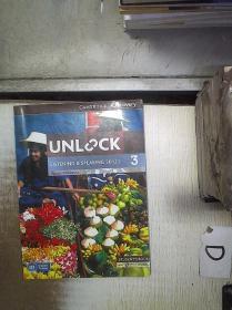 UNLOCK 解锁
